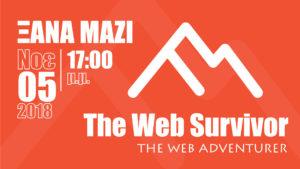The Web Survivor